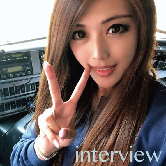 Yuu | トレーラー女子
