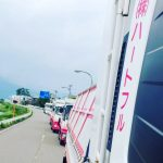 TruckLady5_さゆ2