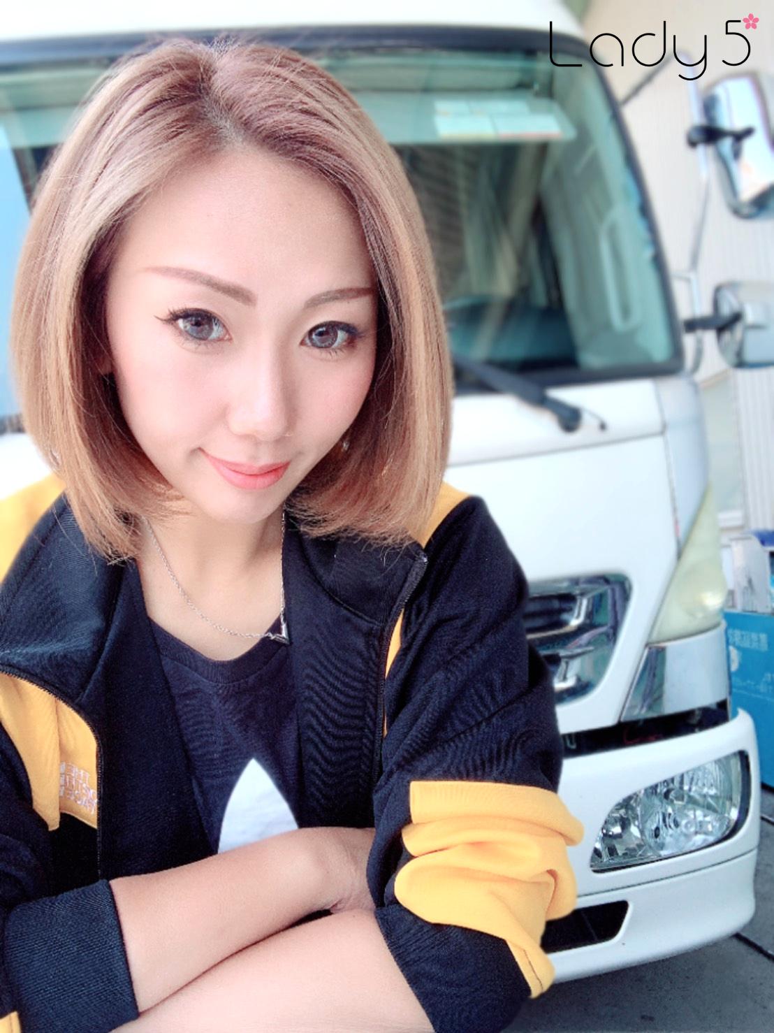 舞乃 | 日野レンジャープロ4トン積載車