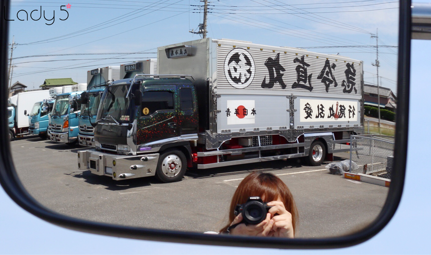 trucklady5_interview_ayaka6