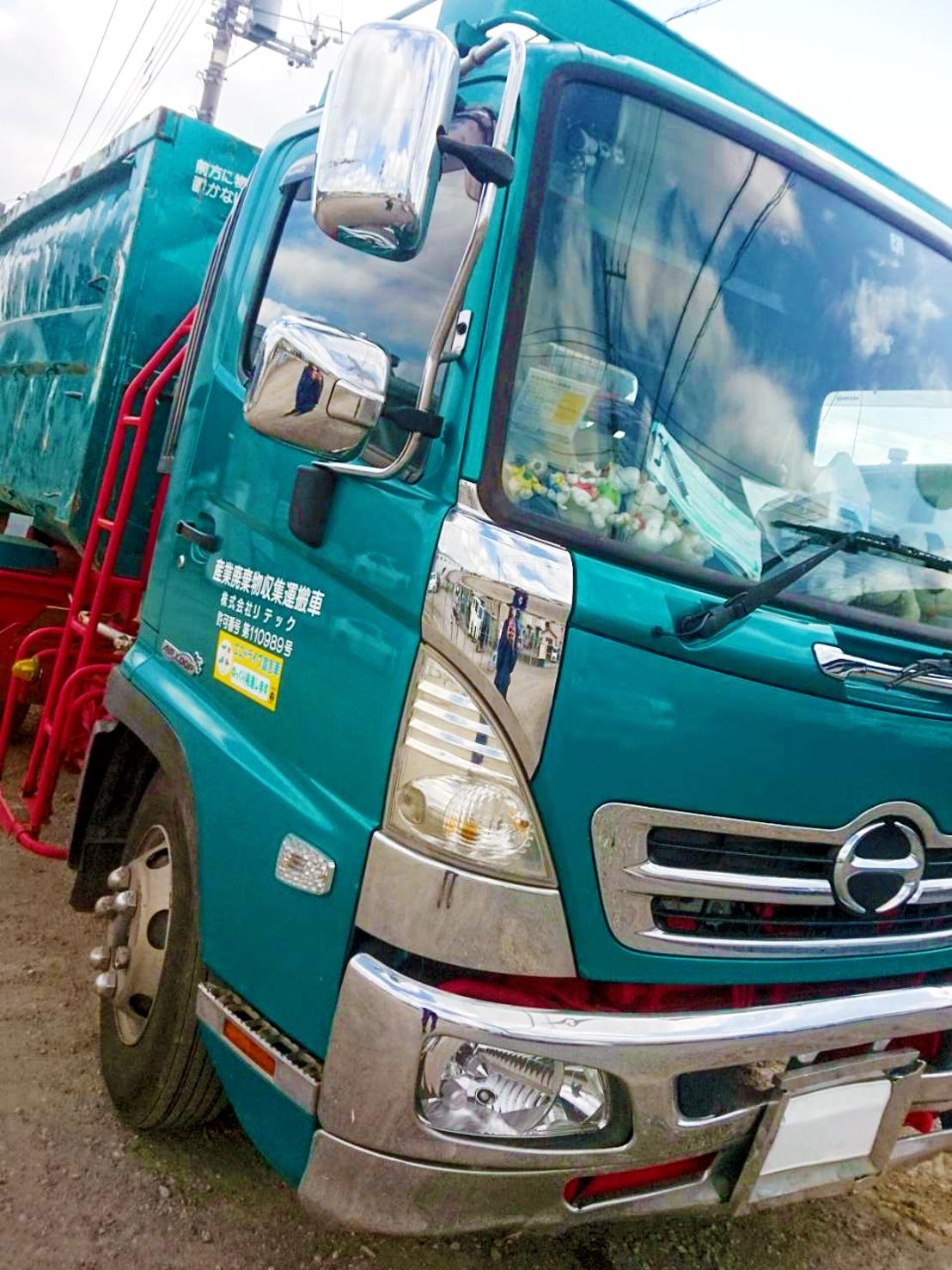 trucklady5_interview_sayaka3