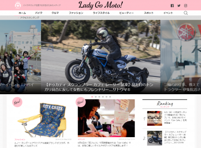 ladyGoMoto