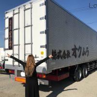 trucklady5_nicole2