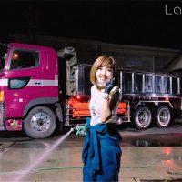 たりあ | 大型トラック運転手